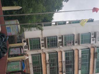 乐贝尔现代幼儿园(梦里水乡分园)
