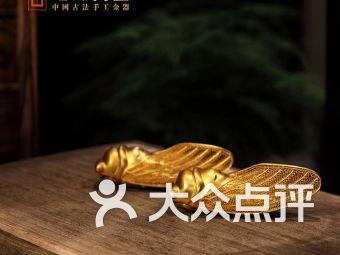 老铺黄金(西安SKP店)