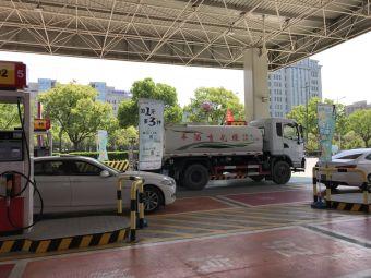 中国石油三中心加油站