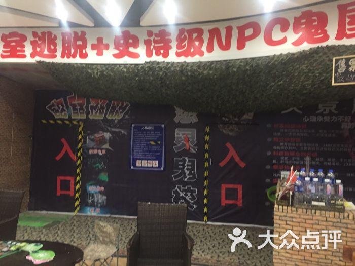 上海恐怖医院鬼屋_恐怖医院鬼屋怎么样,好不好的默认点评-上海-大众点评
