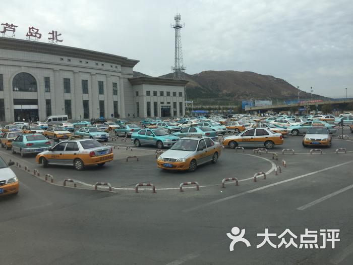 葫芦岛动车网上订票_高铁动车葫芦岛北站图片 - 第23张