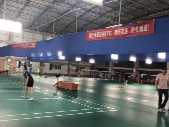 大众羽毛球馆