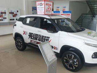 南平吉诺佳宏汽车销售服务有限公司