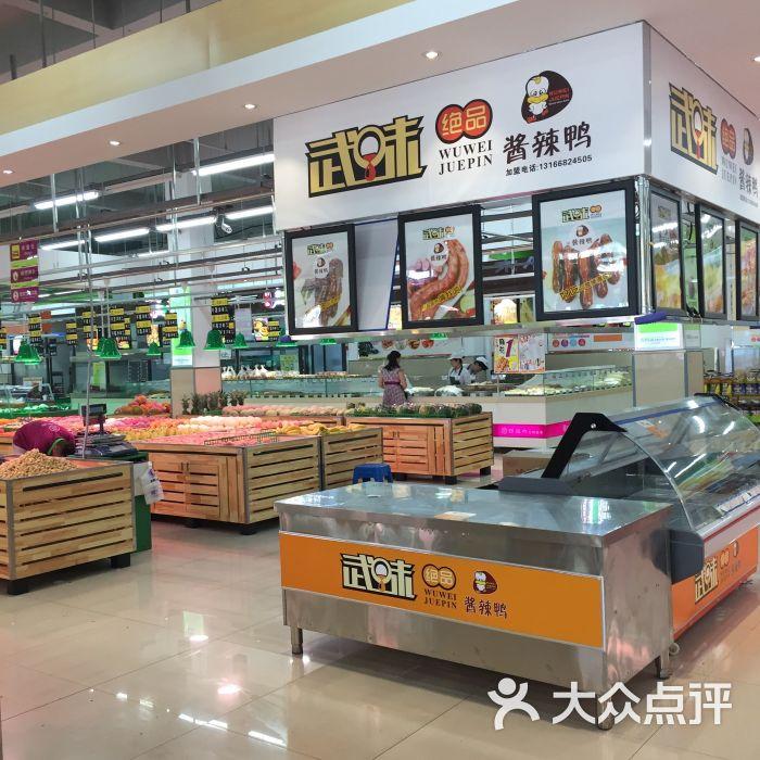 超市/便利店 绿园区 印双杰生鲜超市 所有点评  16-08-01 印双杰生鲜