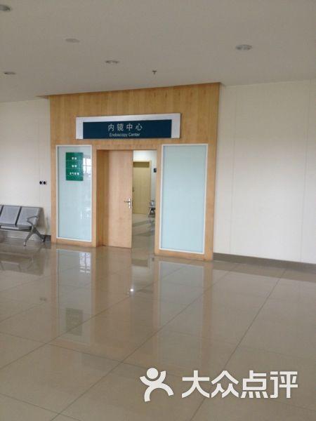 太仓市第一人民医院-做胃镜图片-太仓医疗健康