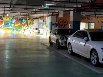 高新区公共服务停车场