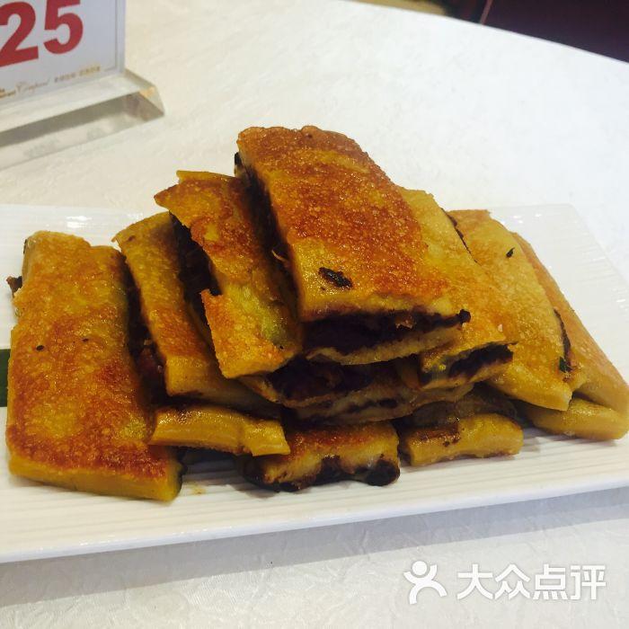 永和博美美食城-永和宴中餐厅-美食-大同图片-优主酷红旗食图片