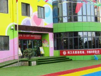兴乐幼儿园(贞观路)