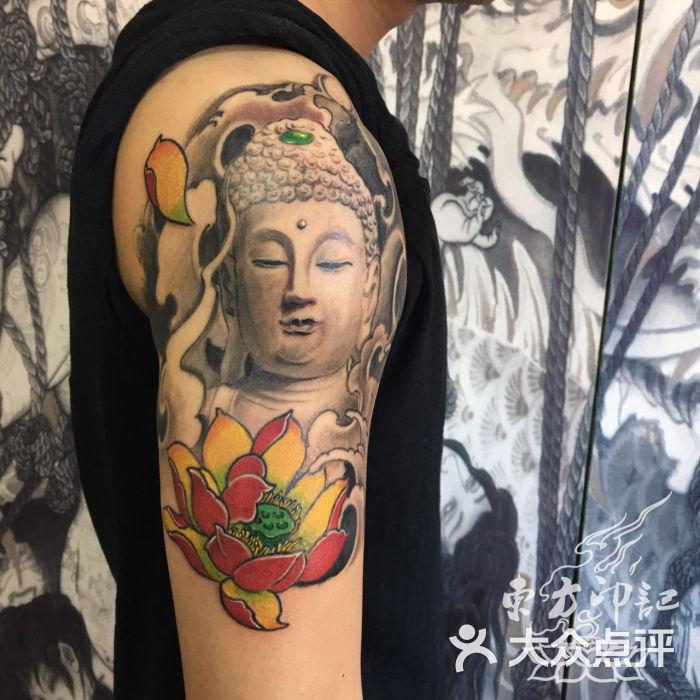 包大臂如来佛纹身——北京最有名的纹身店图片