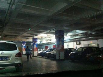 中百仓储司门口超市停车场