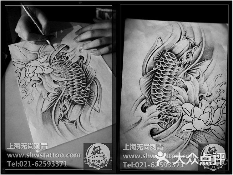 手稿:传统鲤鱼纹身图案手绘设计~无尚刺青