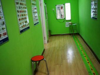 世博视青少年视力保健中心