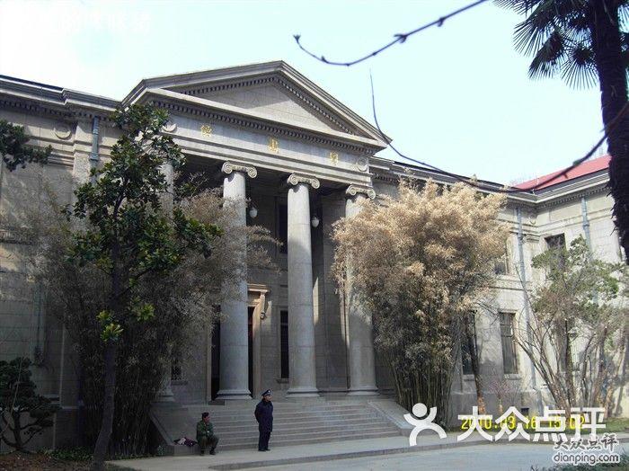 东南大学校门图片-北京大学-大众点评网