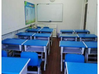 弗莱外语学校