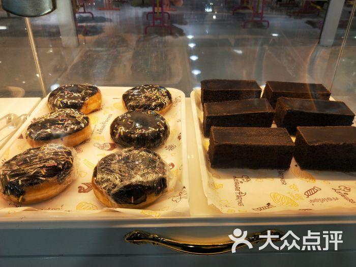 麓谷小镇甜甜圈图片 - 第6张