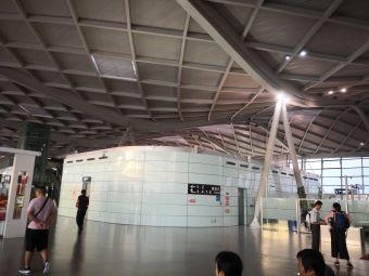 扬州泰州国际机场医疗急救服务