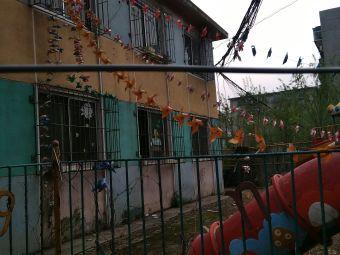 红日幼儿园