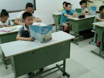 瀚文教育培训中心