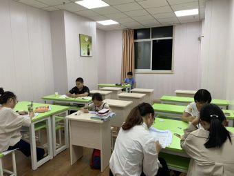 名思教育(东洲校区)