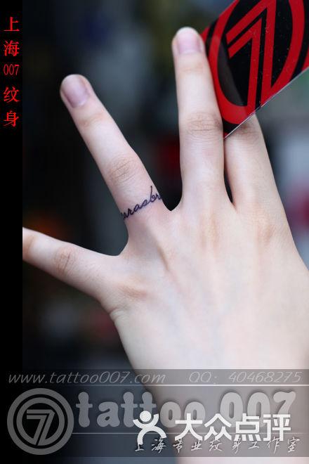 007 tattoo studio(上海007纹身)手指戒指纹身图片 - 第1656张