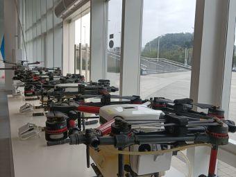 福莱航空科技无人机培训中心