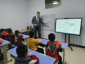 启程教育培训学校