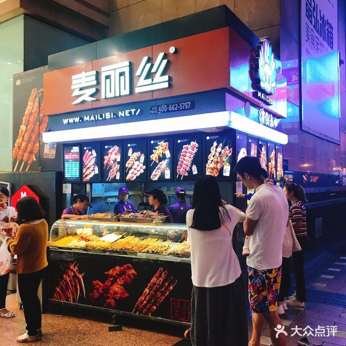 八一路美食街走到解放碑不管是本地人还是游凤天路美食街重庆图片