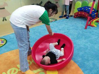 比特易国际儿童早教中心