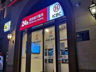 中国工商银行自助银行(昆明公园1903支行网点)