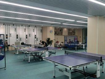 泉州市卓越乒乓球俱乐部