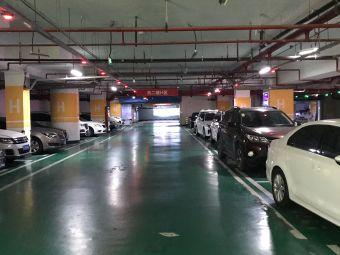 金鹰尚美酒店地下停车场