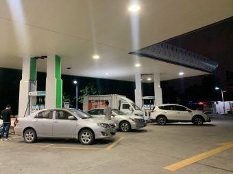 利源加油站