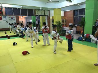 青道跆拳道馆