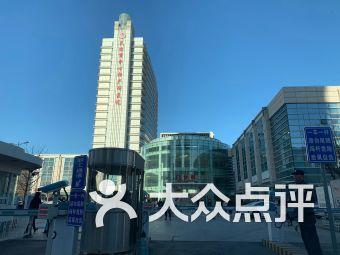 中心妇产科医院