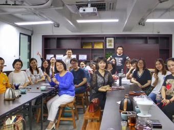 上海云隐咖啡学校·云学课堂