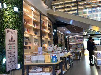 江宁区图书馆