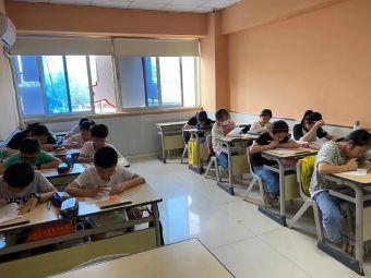 蓝图教育培训中心