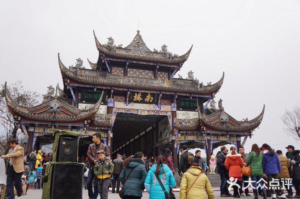 都江堰南桥图片 - 第436张