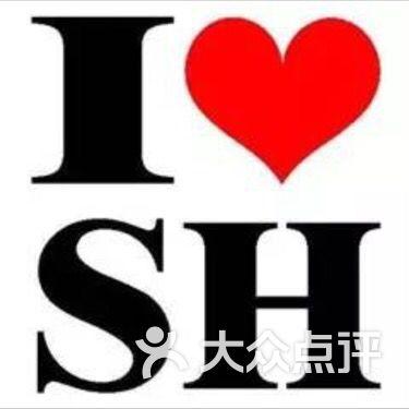 spa(静安寺店)的全部评价-上海-大众点评网