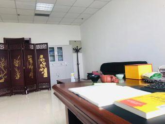 国家税务总局长春经济技术开发区税务局兴隆山税务所