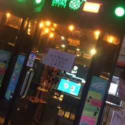 横店电影城的图片
