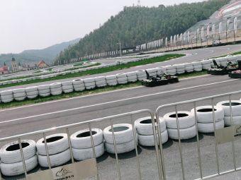 阳明国际赛车谷