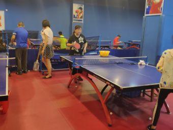 银球乒乓球俱乐部(长青广场店)