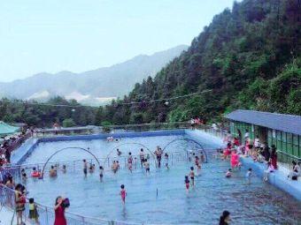天泉天然游泳场
