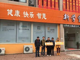 台州睿启教育科技有限公司