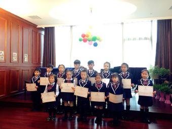 爱丁堡皇家钢琴培训