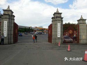 伪满洲国皇宫-办公楼