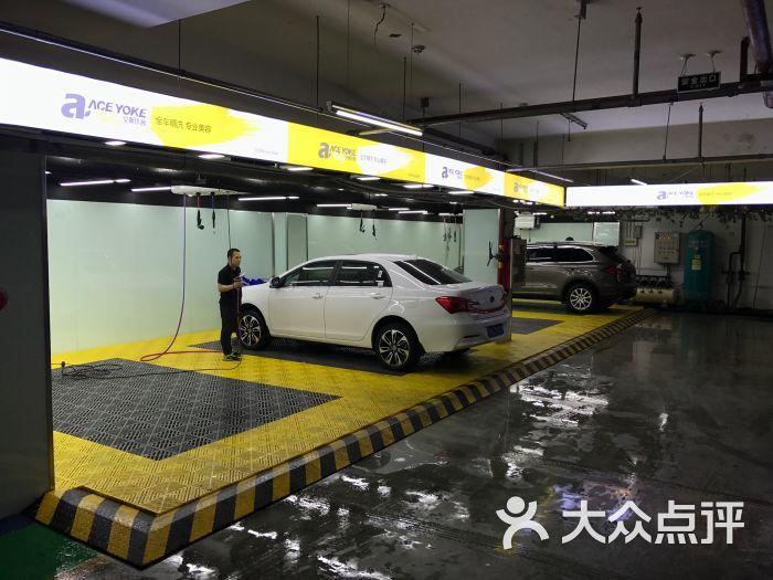 艾斯优客汽车美容亦庄(上海沙龙店)图片 - 第5张