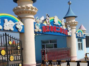 同江市实验幼儿园