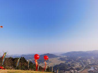 王船山故里国际滑翔伞基地